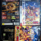 MYSTIC HEROES Battle Houshin JAPAN IMPORT COMPLETO PS2 PLAYSTATION 2 ENVIO 24H
