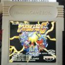 Dai-2-Ji Super Robot Taisen Wars G CARTUCHO JAPAN GAME BOY GAMEBOY CLASSIC GB