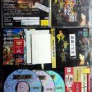 NANATSU NO HIKAN NTSC JAPAN IMPORT SEGA SATURN ENVIO CERTIFICADO / AGENCIA 24H