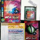 BOMBERMAN MAX BOMBER MAN COMPLETO JAPAN IMPORT GAME BOY GAMEBOY COLOR GBC