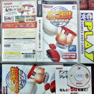 Jikkyou Powerful Pro Yakyu Portable PAWAPURO Baseball JAPAN IMPORT PSP