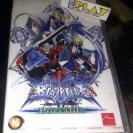 BLAZBLUE BLAZ BLUE CALAMITY TRIGGER PORTABLE PSP ASIA NUEVO PRECINTADO SEALED