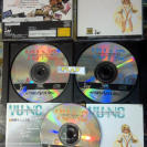YU-NO YUNO A GIRL WHO CHANTS LOVE AT THE BOUND OF THIS WORLD JAPAN SEGA SATURN