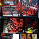 KESSEN III 3 JAPAN IMPORT COMPLETO MUY BUEN ESTADO PS2 PLAYSTATION 2 ENVIO 24H