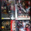 SENGOKU MUSOU 1 Samurai Warriors JAPAN IMPORT COMPLETO PS2 PLAYSTATION ENVIO 24H