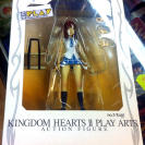 ACTION FIGURA FIGURE KAIRI KINGDOM HEARTS SQUARE OFICIAL NUEVA SEALED ORIGINAL