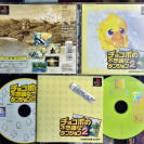 Chocobo no Fushigi na Dungeon 2 II  NTSC JAPAN IMPORT PSX PS1 PLAYSTATION PSONE