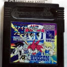 Super B Daman Fighting Phoenix GAME BOY COLOR GAMEBOY GBC DMG-ABDJ-JPN