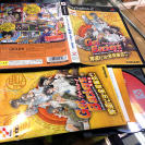GET BACKERS GETBACKERS THE STOLEN CITY PS2 PLAYSTATION 2 JAP COMPLETO COMO NUEVO
