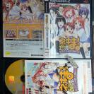 MAHOU SENSEI NEGIMA MAGISTER NEGI MAGI 2 JIKANME JAPAN IMPORT PS2 PLAYSTATION 2