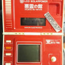 AKURYO NO YAKATA TERROR HOUSE BANDAI SOLARPOWER ELECTRONIC HANDHELD GAME & WATCH