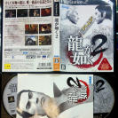 RYU GA GOTOKU 2 YAKUZA JAPAN IMPORT COMPLETO PS2 PLAYSTATION ENVIO AGENCIA 24H
