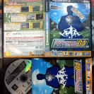 J LEAGUE PRO SOCCER CLUB WO O  TSUKUROU! '04 NTSC JAPAN IMPORT PS2 PLAYSTATION 2