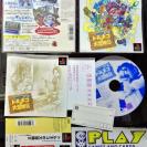 Dragon Quest Torneko no Daibouken 2 The Last Hope PLAYSTATION PSX PS1 PSONE NTSC