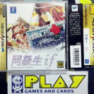 DOUKYUUSEI IF DOKYUSEI DOUKYUSEI NTSC JAPAN IMPORT SEGA SATURN MUY BUEN ESTADO