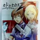 CADUCEUS Z 2TSU NO CHOU SHITTOU TRAUMA CENTER SECOND OPINION NUEVO NEW JAPAN WII