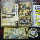 Grand Knights History JAPAN IMPORT COMPLETO PSP ENVIO CERTIFICADO / 24H