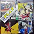 P4U PERSONA 4 THE ULTIMATE IN MAYONAKA ARENA NTSC JAPAN IMPORT PS3 PLAYSTATION 3