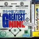 Kanzen Chuuki Pro Yakyuu Greatest Nine NTSC JAPAN SATURN ENVIO CERTIFICADO / 24H