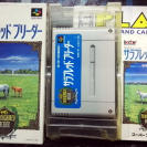 Thoroughbred Breeder NTSC IMPORT JAPAN SNES SUPER NINTENDO NES FAMICOM SFC