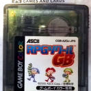RPG Tsukuru GB CARTUCHO JAPAN IMPORT GAME BOY GAMEBOY COLOR GBC CGB-A2QJ-JPN