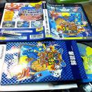 BOBOBOUBO BOUBOBO SHUUMARE TAIKAN PS2 PLAYSTATION 2 MUY BUEN ESTADO JAP MINT