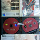 METAL GEAR SOLID 2 SONS OF LIBERTY 2 DISCOS PAL ESPAÑA COMPLETO PS2 PLAYSTATION