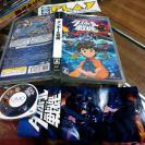 Danball Senki SONY PSP JAPONES COMPLETO MUY BUEN ESTADO LEVEL 5