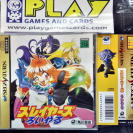 SLAYERS ROYAL 1  NTSC JAPAN IMPORT SEGA SATURN ENVIO CERTIFICADO/ 24H