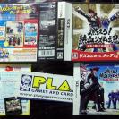 Moero! Nekketsu Rhythm Damashii Osu! Tatakae! Ouendan 2 II NINTENDO DS NDS JAPAN
