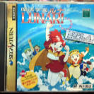 MAGICAL SCHOOL LUNAR NTSC JAPAN IMPORT DISCO EN MUY BUEN ESTADO SATURN ENVIO 24H