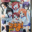 MAHOU SENSEI NEGIMA MAGISTER NEGI MAGI 2 JIKANME NUEVO JAPAN PS2 PLAYSTATION 2