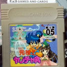 Ganso Yancha Maru CARTUCHO JAPAN IMPORT GAME BOY GAMEBOY GB CLASSIC