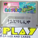 Super Mario World 2 Yoshi's Island NTSC JAPAN SNES SUPER FAMICOM NES NINTENDO