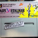 LADY STALKER JAPAN IMPORT SFC SNES SUPER FAMICOM NINTENDO ENVIO CERTIFICADO/ 24H