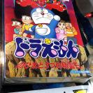 DORAEMON NOBITA TO TSU NO SEIREI ISHI NINTENDO 64 JAPONES COMPLETO COMO NUEVO