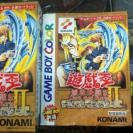 YU-GI-OH! YUGIOH DUEL MONSTERS 2 II JAPAN IMPORT GAMEBOY COLOR GAME BOY GB GBC