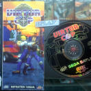 VIRTUA COP 1 PAL ESPAÑA DISCO + MANUAL BUEN ESTADO SEGA SATURN ENVIO AGENCIA 24H