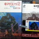 KING KONG 2 II KONAMI 1986 MSX2 MSX 2 MEGA ROM JAPAN IMPORTCOMPLETO ENVIO 24H