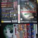 THE TOUSOU HIGHWAY SIMPLE 2000 SERIES VOL 68 NTSC JAPAN IMPORT PS2 PLAYSTATION 2