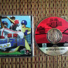 GEKITOTU KOSHIEN SEGA SATURN JAPONÉS ENTREGA 24 HORAS TV GAME JAPANESE BASEBALL