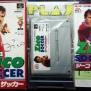 Zico Soccer NTSC JAPAN IMPORT COMPLETO SNES SUPER NINTENDO NES FAMICOM SFC
