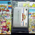 Super Jinsei Game NTSC JAPAN IMPORT COMPLETO SNES SUPER NINTENDO NES FAMICOM SFC