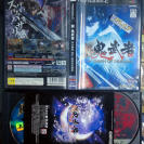 ONIMUSHA DAWN OF DREAMS JAPAN IMPORT COMPLETO PS2 PLAYSTATION 2 ENVIO AGENCIA24H