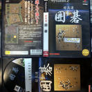 CHOUKOUSOKU IGO GAME OF GO NTSC JAPAN IMPORT COMPLETO PS2 PLAYSTATION 2 ENVIO24H