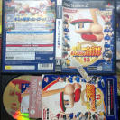 JIKKYOU PAWAFURU PUROYAKYU 13 Powerful Pro Yakyuu JAPAN IMPORT PS2 PLAYSTATION 2