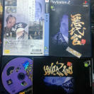 AKUDAIKAN 1 AKU DAIKAN NTSC JAPAN IMPORT PS2 PLAYSTATION 2 ENVIO AGENCIA 24H