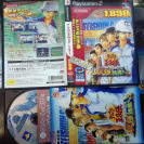 PRINCE OF TENNIS NO OJI-SAMA FORM THE STRONGEST TEAM! JAPAN PS2 PLAYSTATION