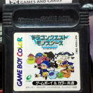 Dragon Quest Monsters Terry no Wonderland Warrior JAP GAME BOY GAMEBOY GBC COLOR