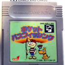 POCKET BASS FISHING CARTUCHO JAPAN IMPORT GAME BOY GAMEBOY GB CLASSIC